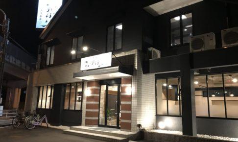 焼肉こいのぼり玉島長尾本店