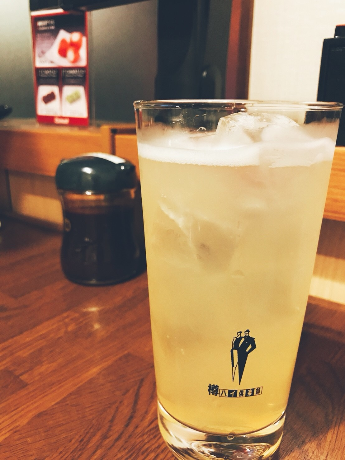 とろとろ桃酒(ソーダ割り)