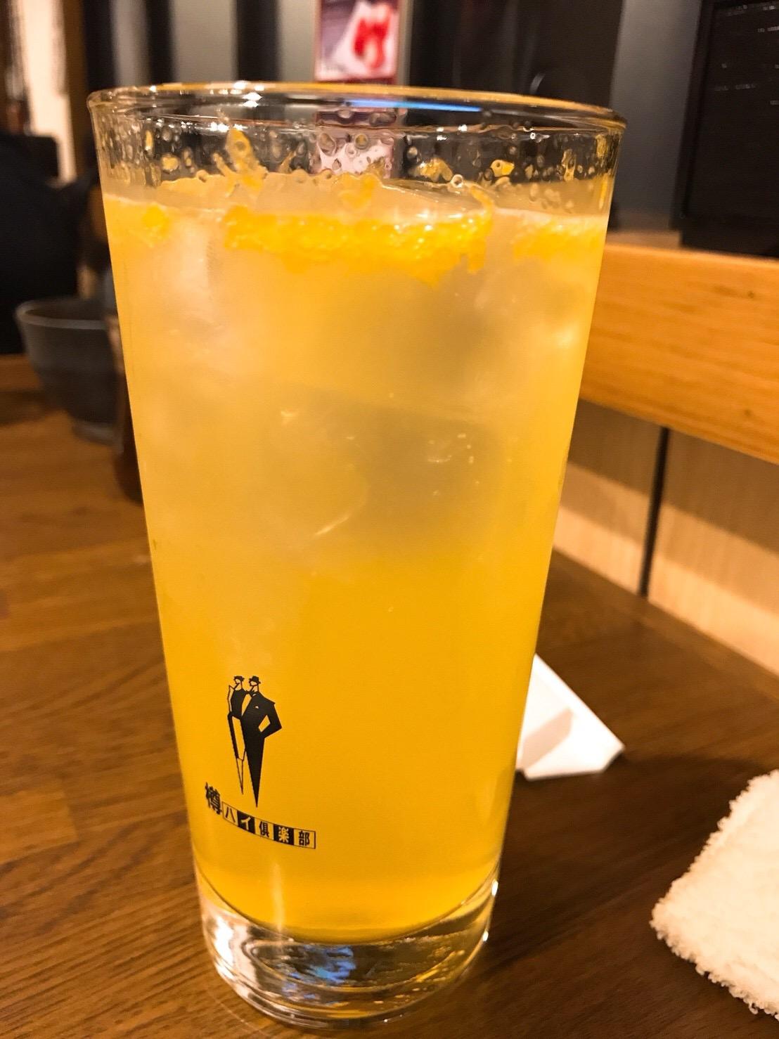 つぶつぶみかん酒(ソーダ割り)