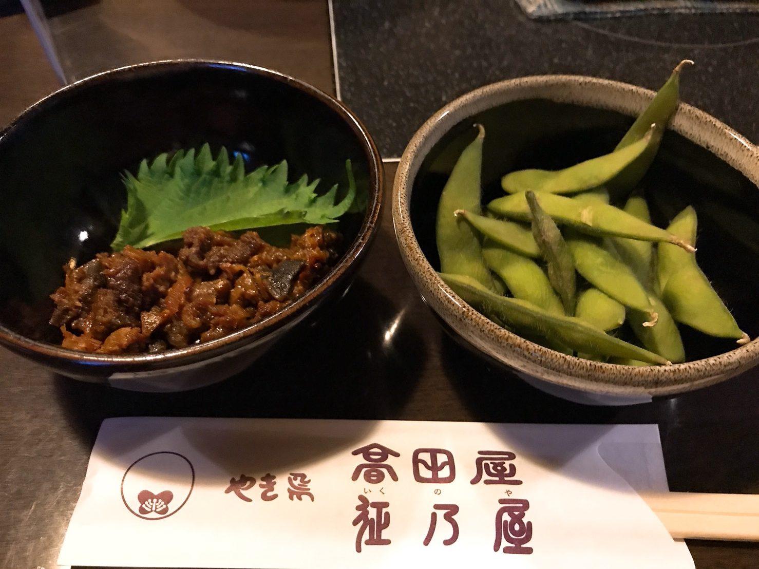 モツ煮、枝豆