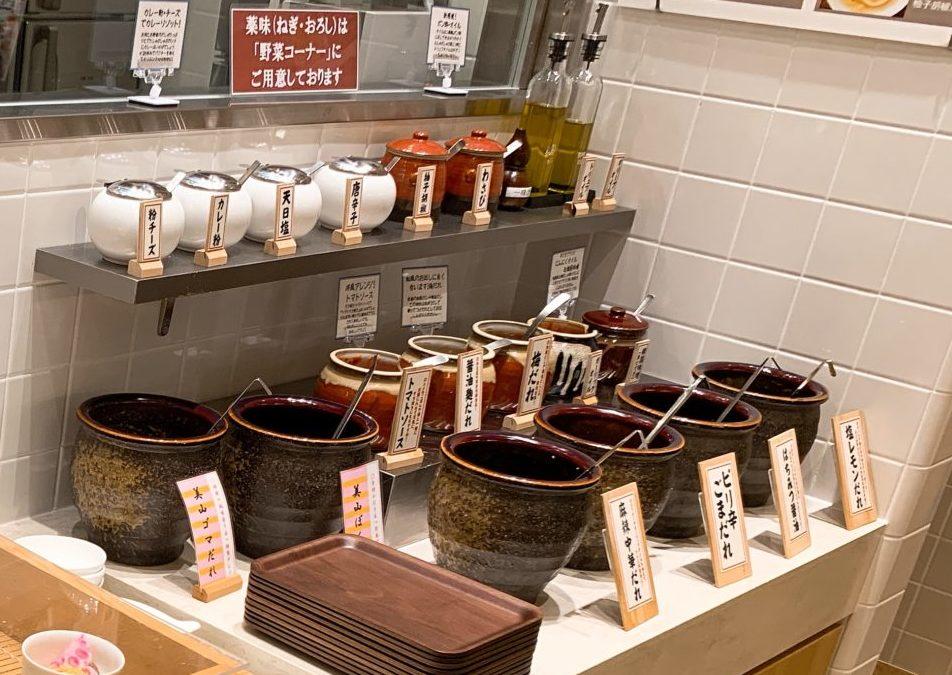 肉の美山水島店タレ
