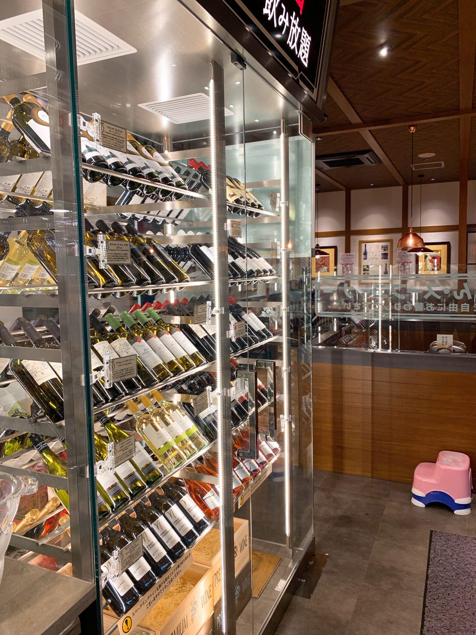 肉の美山水島店ワインセラー