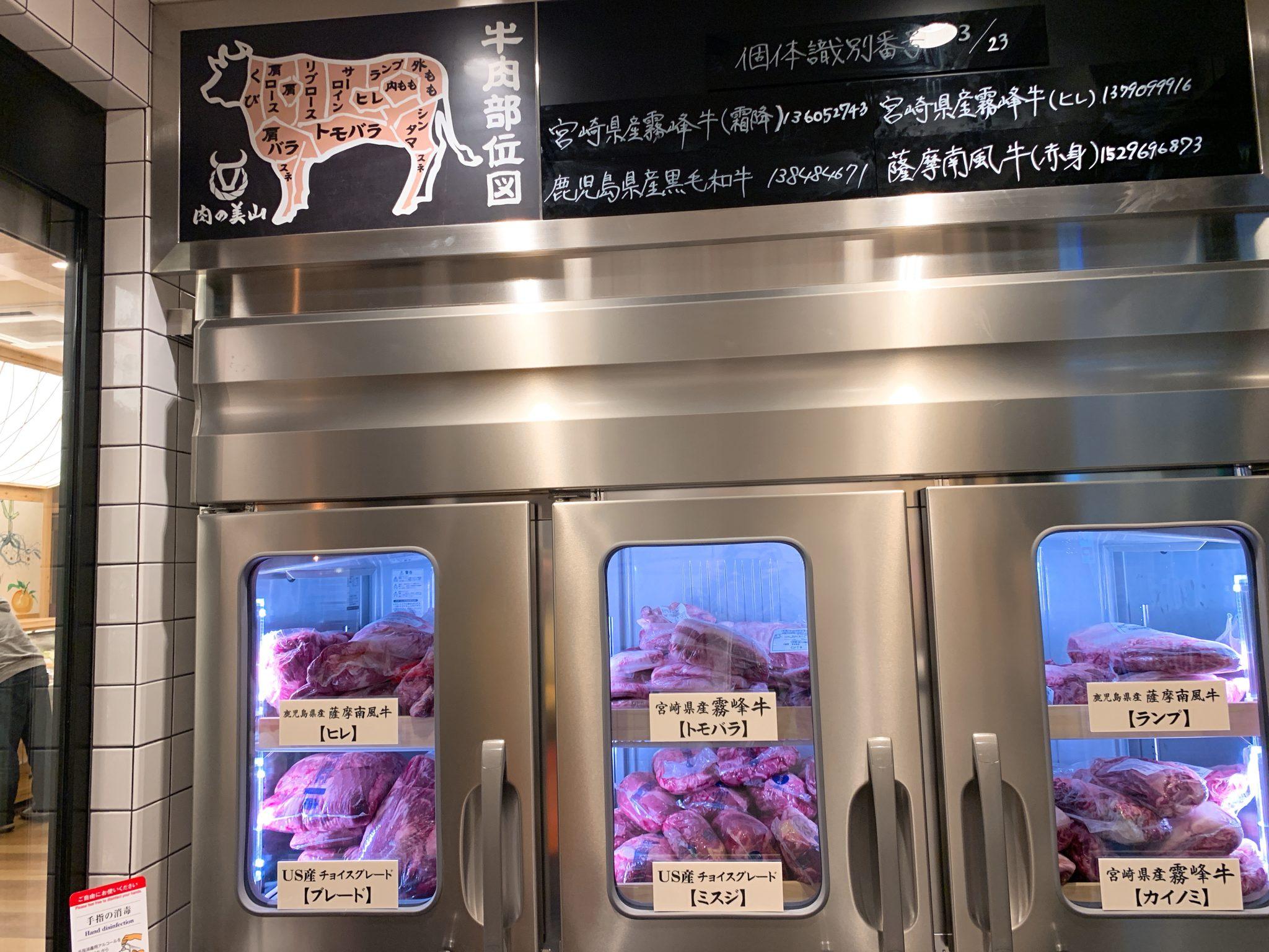 肉の美山水島店肉用フリーザー
