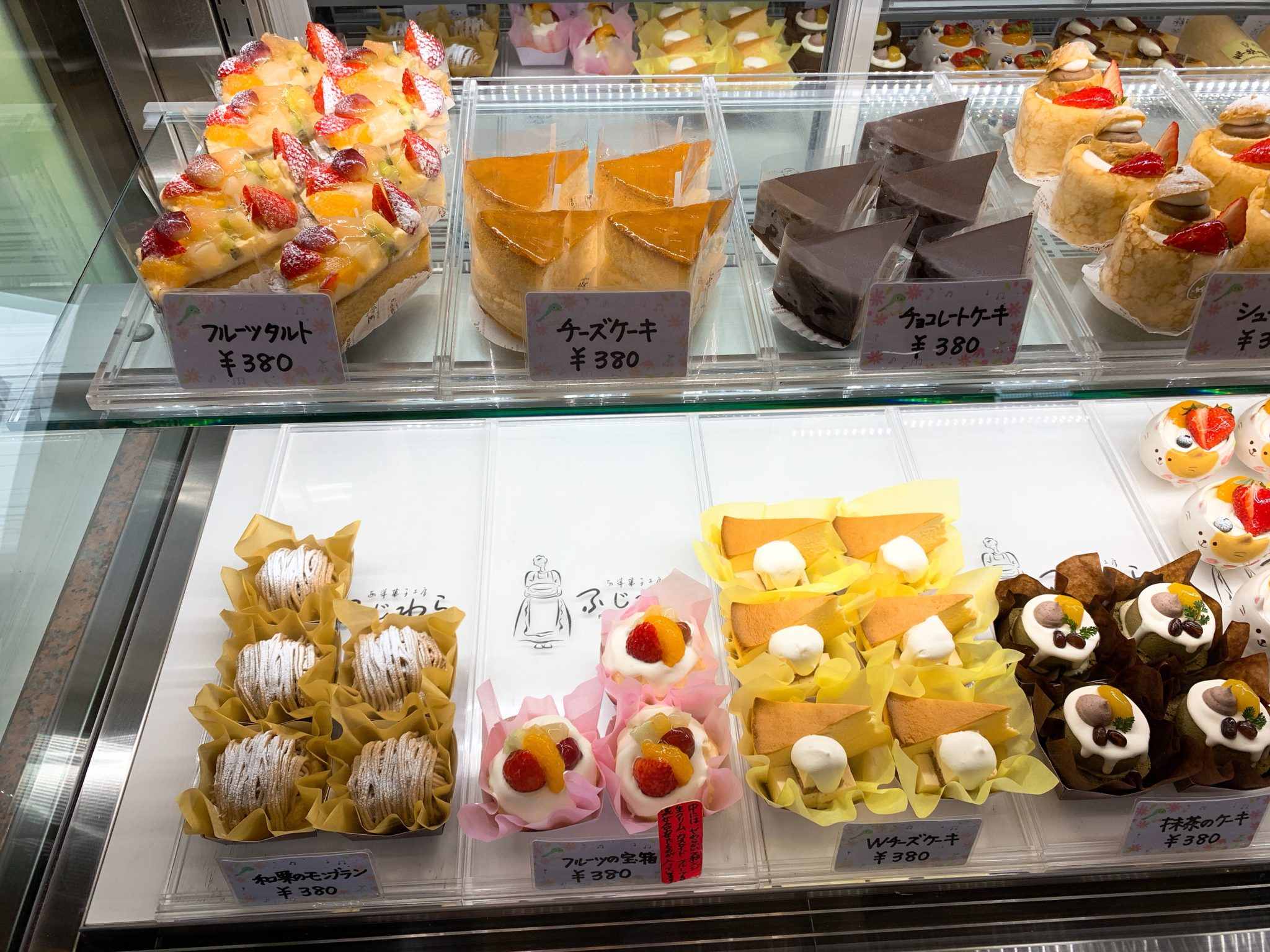 ふじわらのケーキ1