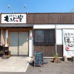 洋食カフェもみじ堂倉敷店