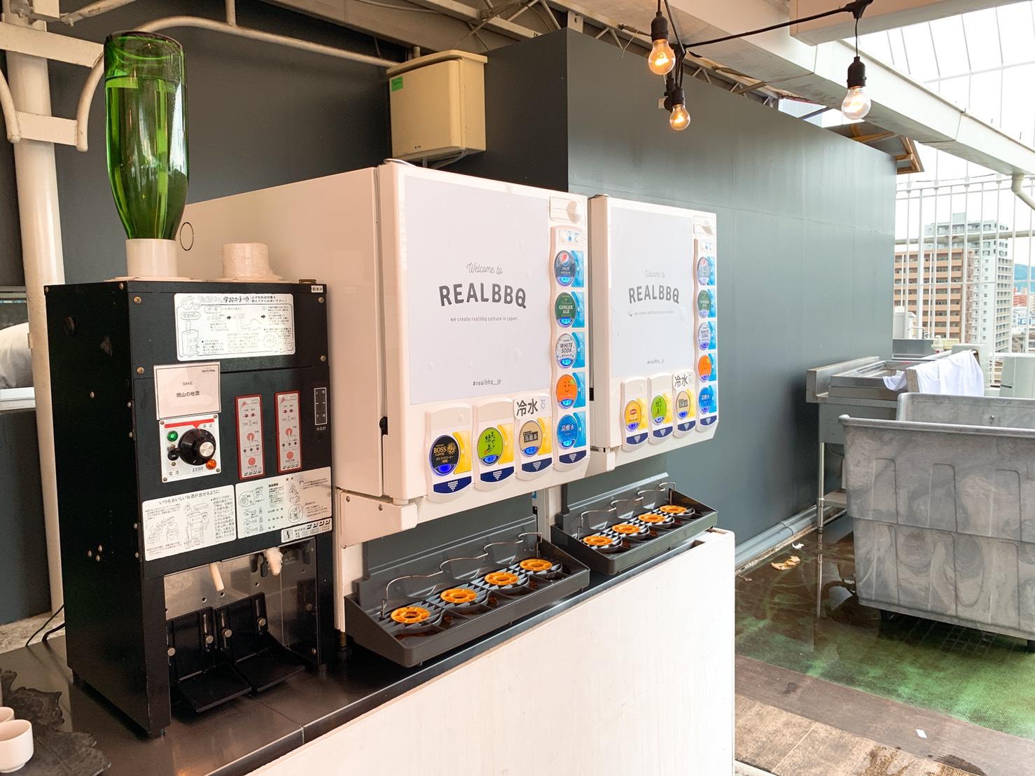 REALBBQ日本酒、ソフトドリンク