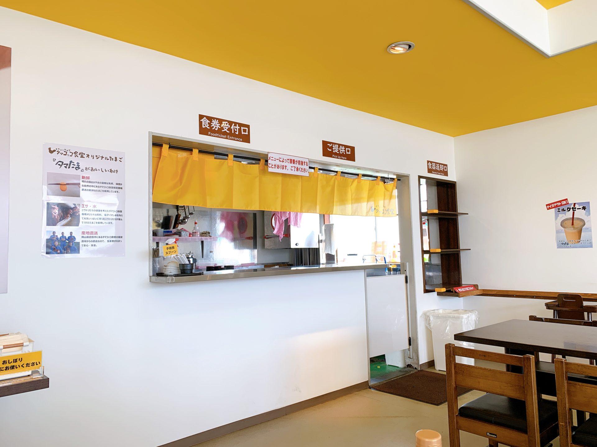 タマコッコ食堂のカウンター