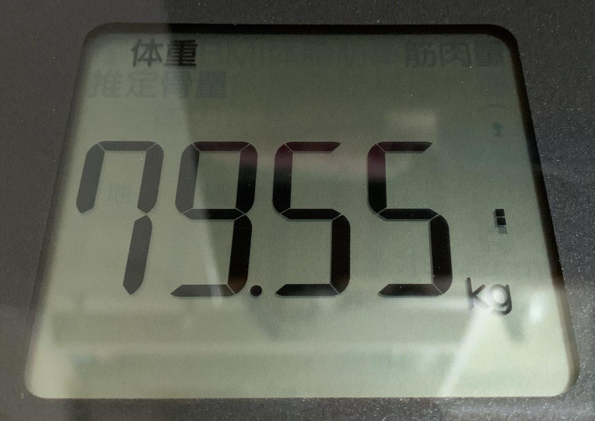 TANITA体重79.55kg